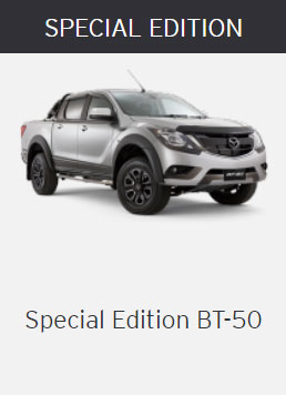 https://www.mazdadealers.co.nz/i/images/Specials/TN_BT50_May1.jpg